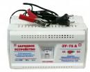 Зарядное устройство ЗУ- 75А - Профессиональный инструмент и оборудование для.